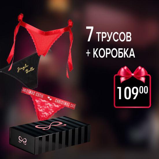 Подарочный набор за 109 руб.