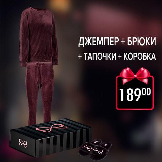 Подарочный набор за 189 руб.